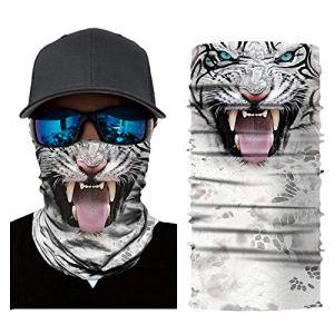 KKmoon Tour de Cou Bandanas Masque sans Couture Cache-Cou Echarpe Foulard Tube Masque Bandeau