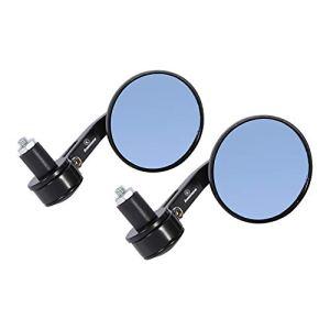 2 pcs Keenso Miroir Latéraux Rétroviseurs Extérieurs Ronds pour Guidon de Vue Arrière de Moto 22mm / 7/8 » Universel
