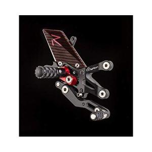 Commandes reculées réglables/repliables LIGHTECH Racing sélection standard noir/rouge Kawasaki ZX10R
