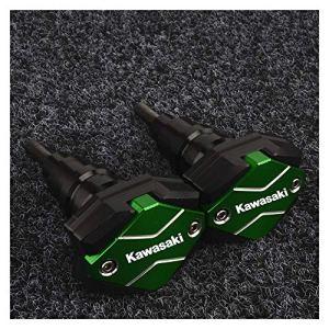 pour Kawasaki ZX10R/ZX6R Protection Contre Les Chutes De Moto Coussinets De Protection Protecteurs De Crash Pads De Cadre Couvercle Coulissant,Vert,ZX10R