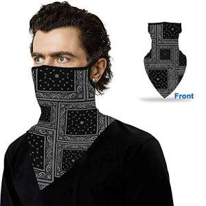 Bandana noir avec boucles d'oreilles, demi visage pour homme et femme comme foulard, bandeau, multifonction, protection contre le vent et la poussière