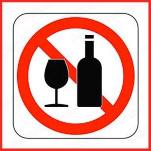 wineornottowine