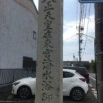 taisyoutennoutougukaisuiyoku