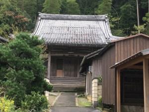 syoumeiji