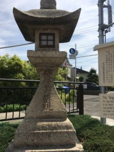 tangetyoujyouyatou