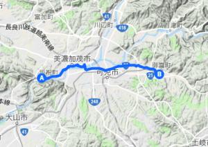 sakahogi_mitake