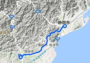 kanaya_sizuoka