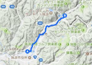 mizunami_kamado