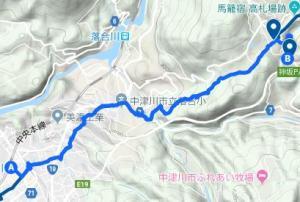 nakatugawa_magome