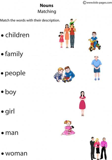 Nouns Matching Worksheet