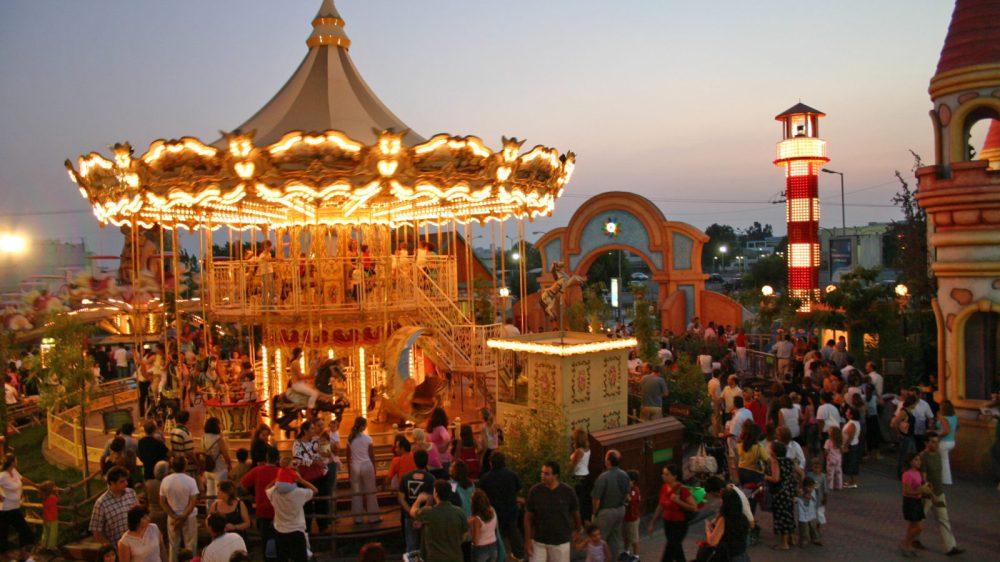 Allou! Fun Park, Athens