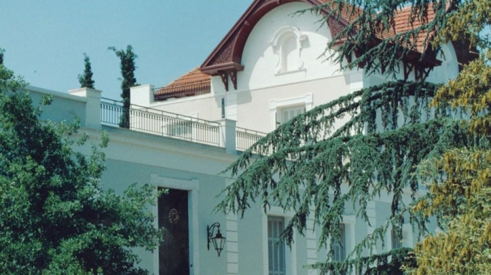 Μουσείο Γουλανδρή Φυσικής Ιστορίας