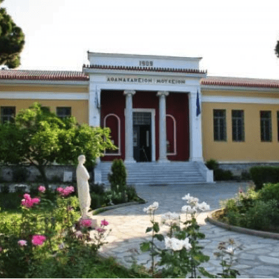 Athanasakeion Archaeological Museum
