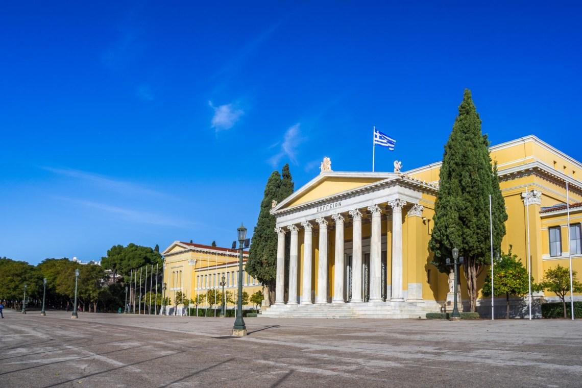 Zappeion front Athens