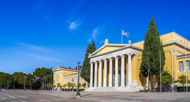 What to Do in Athens in Autumn