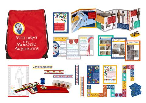 Acropolis museum family backpack activities