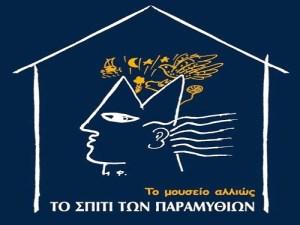 www.elamazi.gr