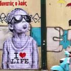 Athens Street Art Walking Tour