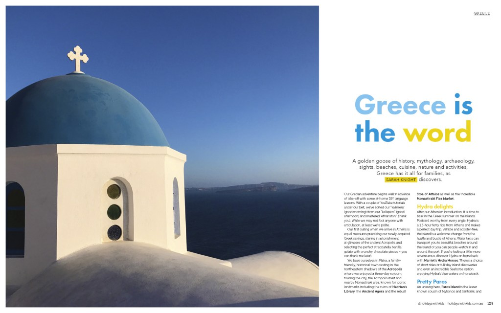 Kids Love Greece featured in Australian magazine