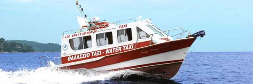 skiathos-water-taxi