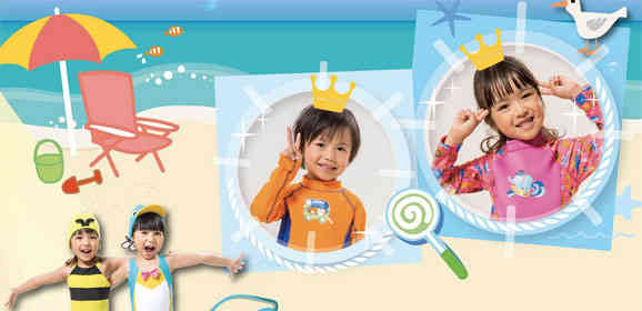 Arena x Baby-mo「炎夏‧樂融融水上Aquatic Baby」選舉
