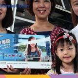有意義親子活動:奧比斯 x 昂坪360「蒙眼纜車體驗」[23/9/2017]