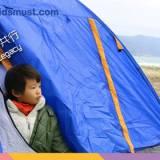 免費親子活動:綠色親子大露營@西貢 [25-26/11/2017; 1/9/2017報名]