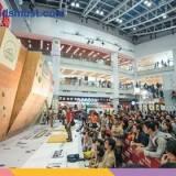 KAILAS JUST CLIMB CUP 香港攀石賽2017@奧海城 [7-8/1/2017]