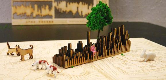 免費親子活動:學做木製景觀模型