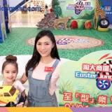 復活節親子活動:全港學界迷你四驅車大賽@淘大商場 [1-16/4/2017]