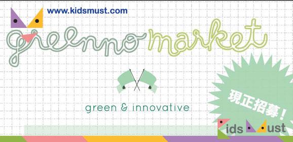 Greennomarket