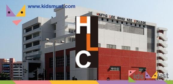 香港青年協會李兆基書院開放日