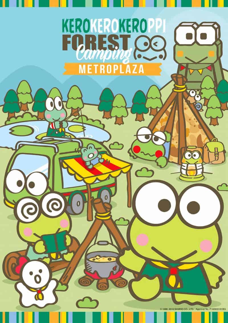 「Kerokerokeroppi Forest Camping」