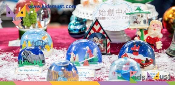 「聖誕經典水晶球珍藏展」