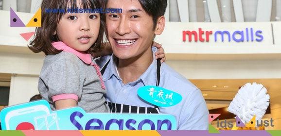 「Daddy家務運動會」親子活動