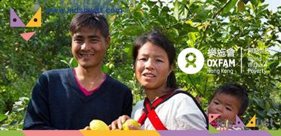 慈善親子活動:樂施之友親子考察之旅