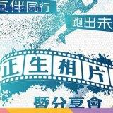 香港賽馬會藥物資訊天地:「與孩同RUN」午間分享會@金鐘 [16/10/2017]