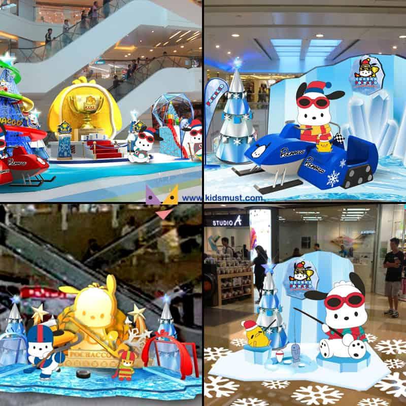Pochacco聖誕動感冰極樂園