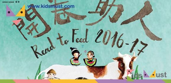 台灣著名兒童文學作家王文華分享會「 讀書的力量」