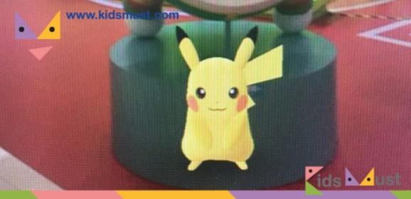 《Pokémon Go》Lure Module @新地五大商場