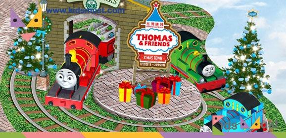 Thomas & Friends 聖誕奇遇之旅