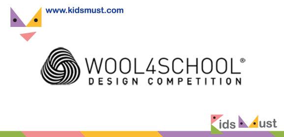 2017年度香港Wool4School學生設計比賽