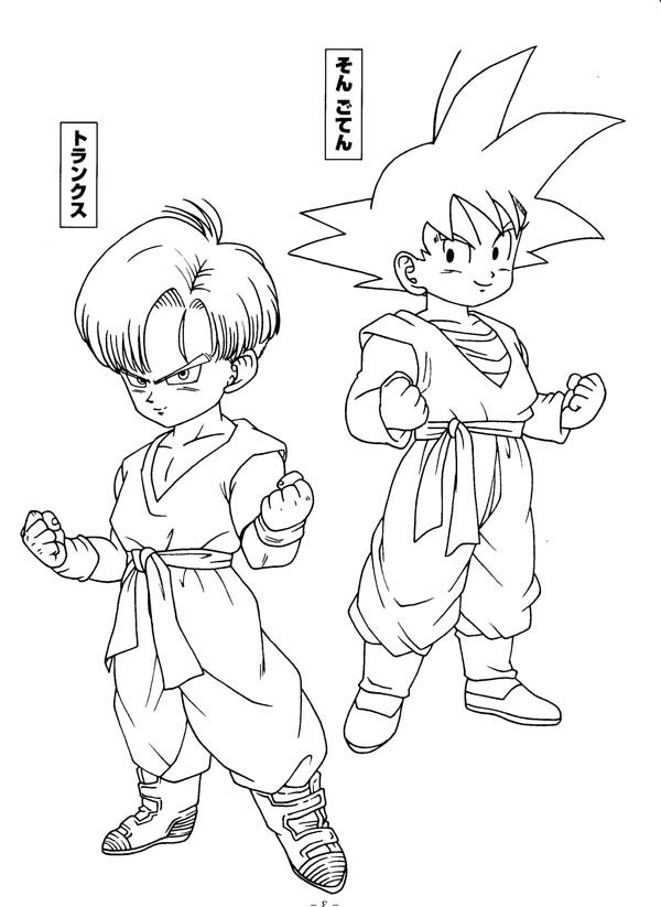 trunks and son in