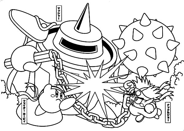 kirby fight bravely coloring pages
