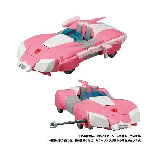 Transformers MP-51 Arcee1