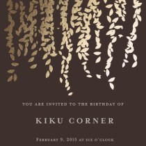 Minted cascade foil-pressed wedding invitations, Kiku Corner