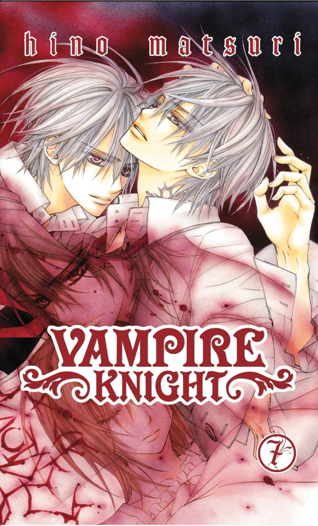 vampire-knight-71