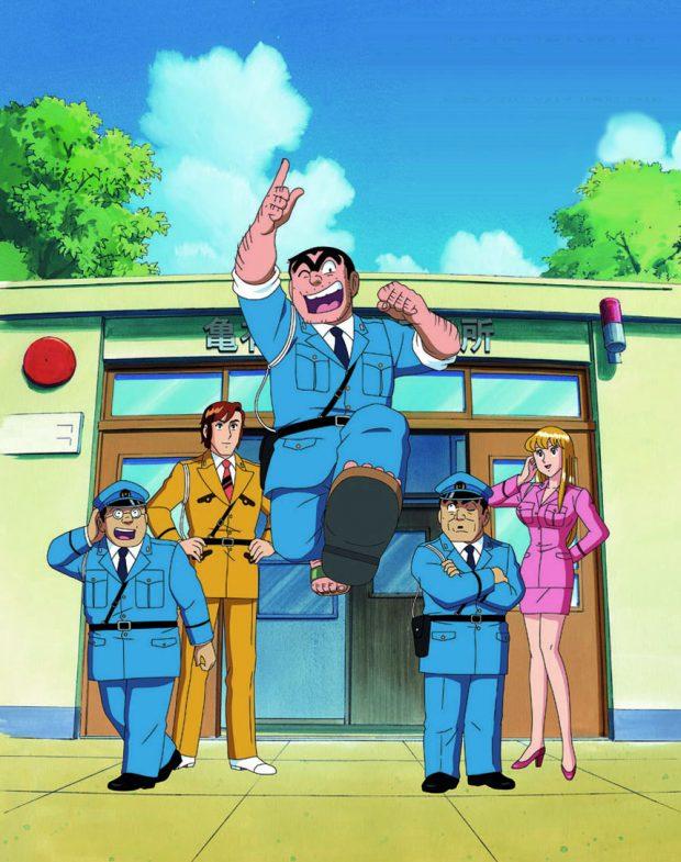 kochikame-csapat