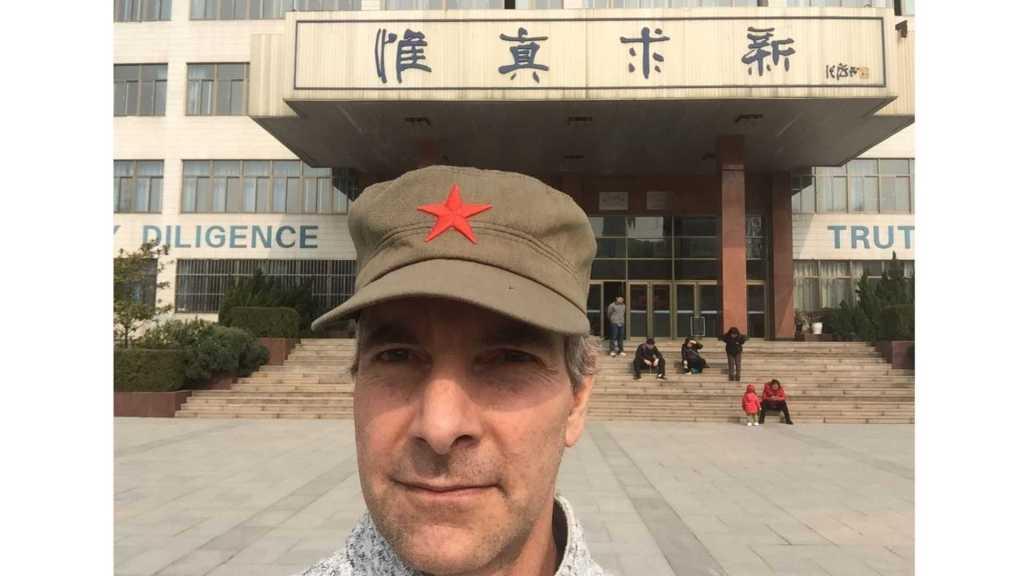 Way China hat at SDUST