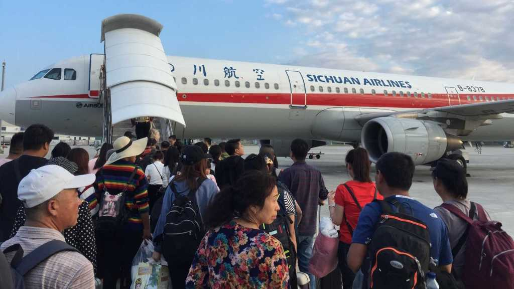 Sichuan Airlines, China.